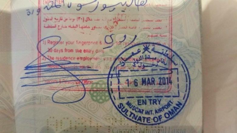 Visa y Sello de Inmigración - Aeropuerto Internacional de Mascate, Omán (Cortesía: Edwin Caicedo)
