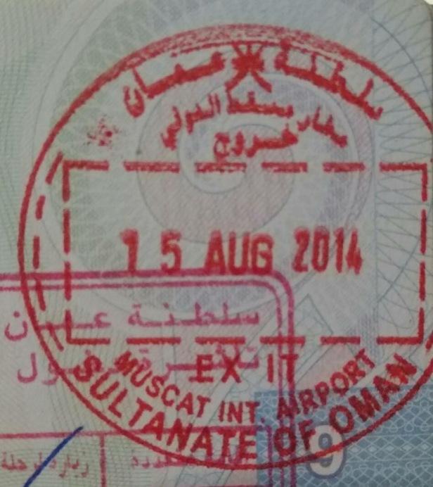 Sello de Emigración - Aeropuerto Internacional de Mascate, Omán (Cortesía: Edwin Caicedo)