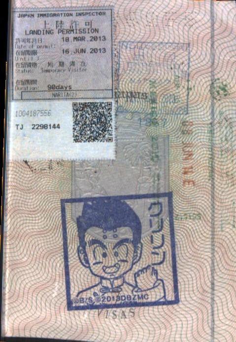 Inmigración Japón (Cortesía: Gato Cósmico)