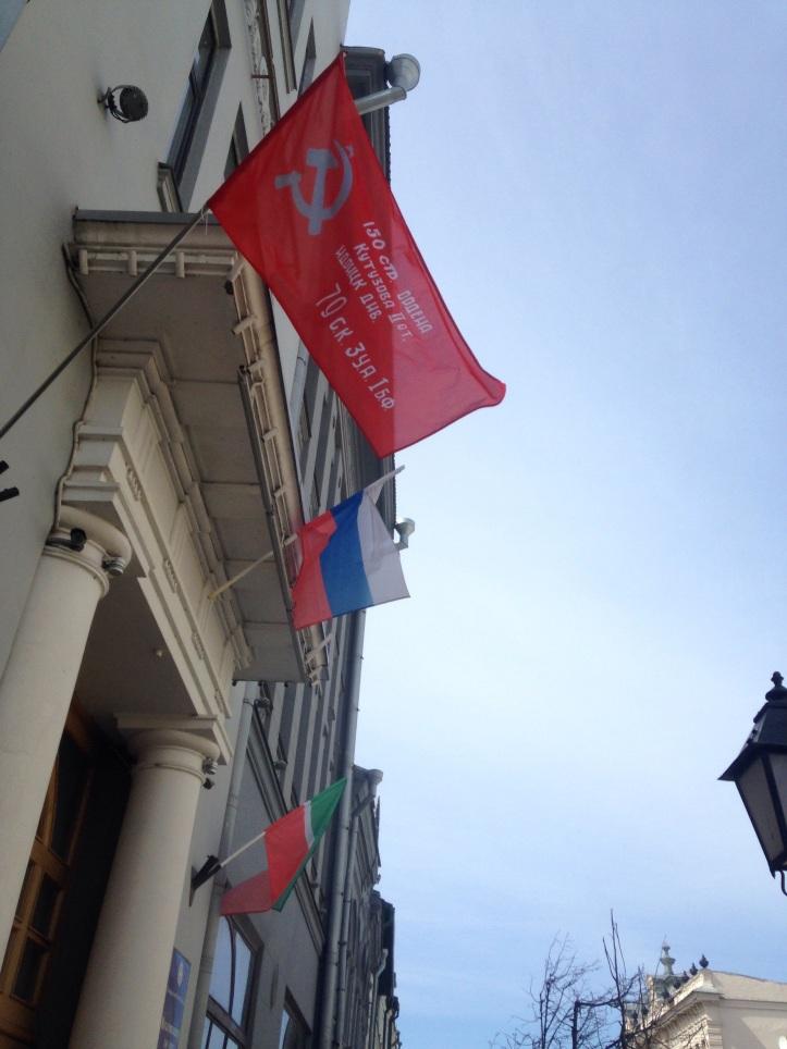 Bandera de Rusia (mitad), Bandera de la Victoria (arriba) y Bandera de la República de Tartaristán (abajo) - Kazán, Rusia / Flag of Russia (middle), Flag of the Victory (top) and Flag of the Republic of Tartaristan (bottom) - Kazan, Russia / Por: Juan Pablo Pérez
