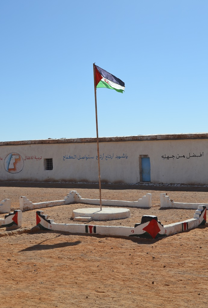 Campamentos de Refugiados Saharauis - Tindouf, Argelia / Sahrawi Refugee Camps - Tindouf, Algeria / Por: Blog de Banderas
