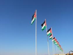 Bandera del Sahara Occidental - Tifariti, Sahara Occidental
