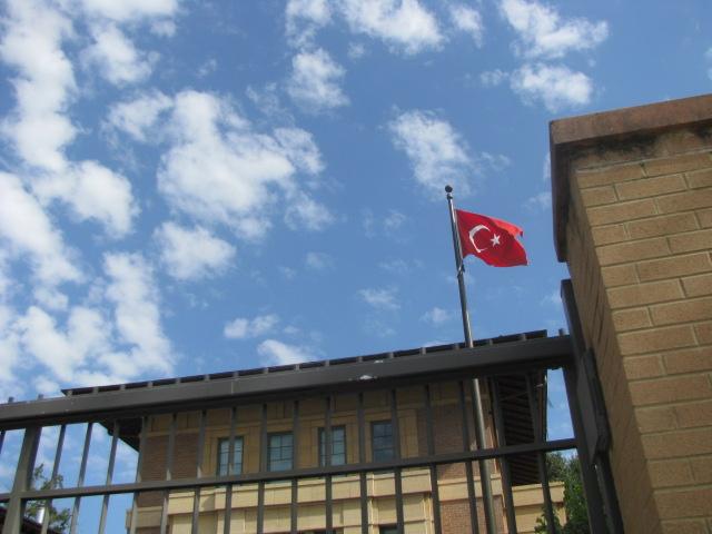 Bandera de Turquía - Washington, Estados Unidos