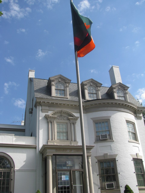 Bandera de Zambia - Washington, Estados Unidos