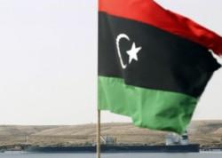 09906_libyan-flag-350x250