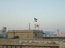 Bandera de Palestina - Jerusalén, Israel