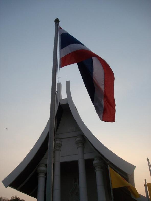 Bandera de Tailandia - Pathum Thani, Tailandia