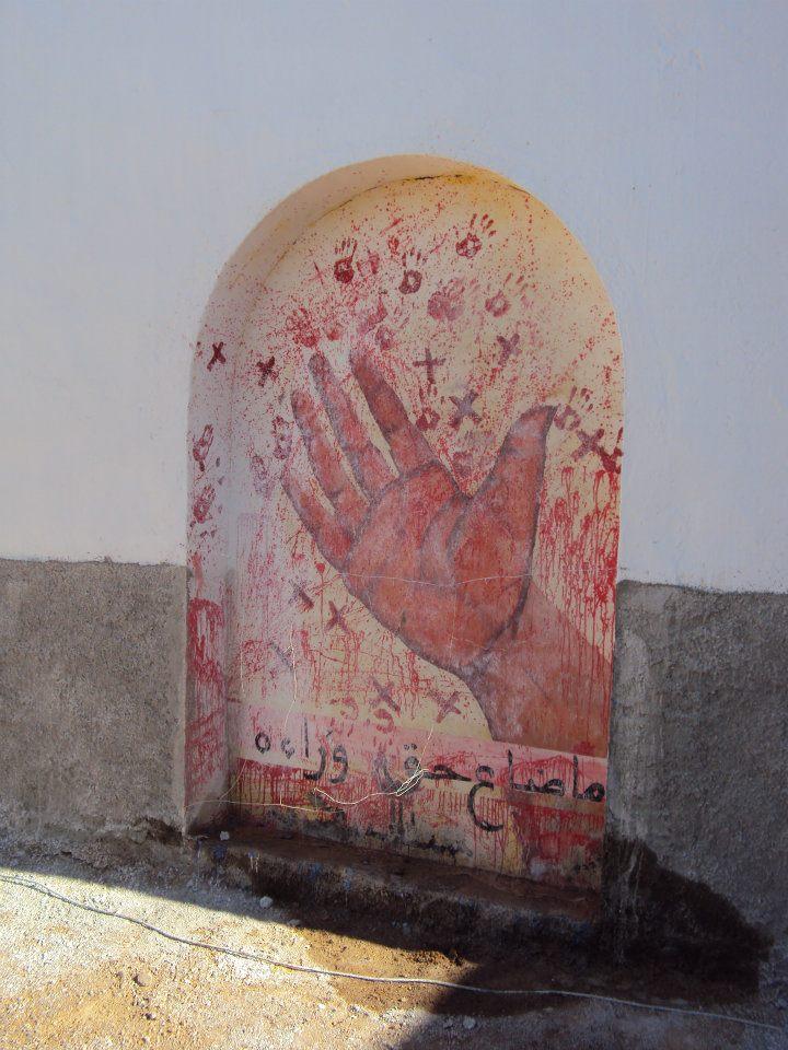 Arte en las paredes de la Escuela en Tifariti