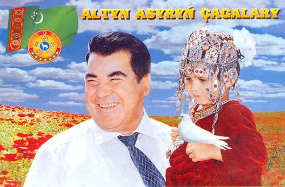 54461-turkmenbashi_altyn