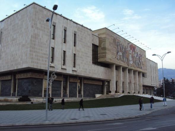 Otra vista del Museo de Historia Nacional.