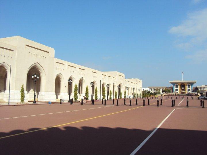 Palacio Real del Sultán en Mascate