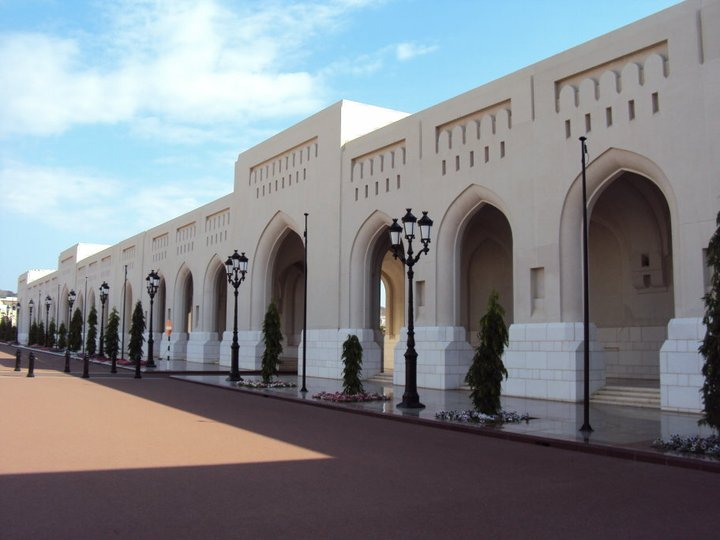 Edificios laterales del Palacio Real del Sultán