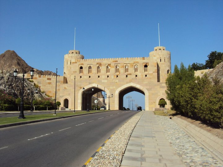 Puerta de Mascate en la entrada a Muttrah