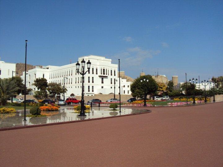 Edificios gubernamentales en Mascate