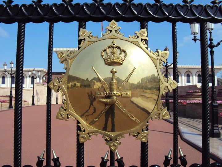 Sello real en la entrada al palacio del Sultán