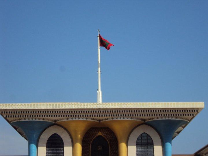 Bandera del Sultán en el palacio real