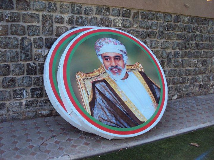 Imágenes del Sultán