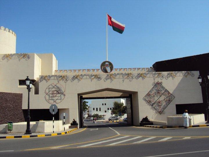 Entrada al complejo gubernamental de Mascate