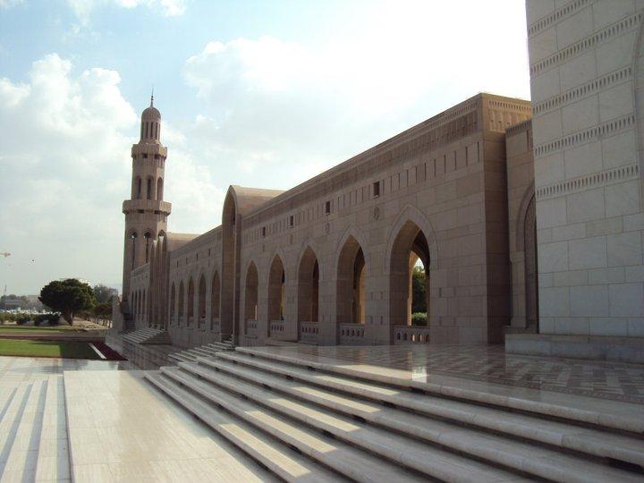 Gran Mezquita del Sultán Qaboos