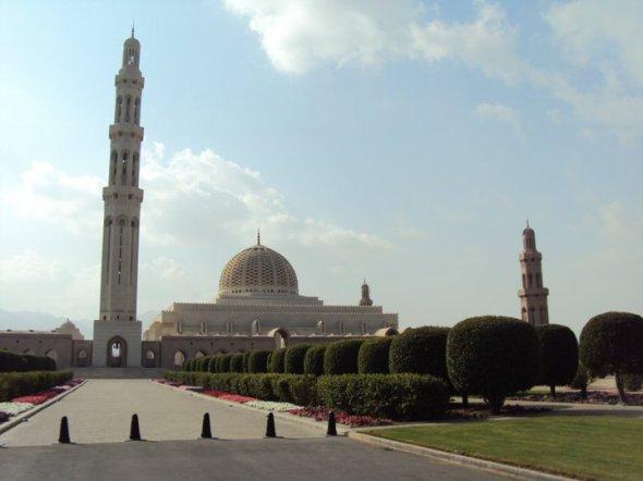 Panorámica de la Gran Mezquita del Sultán Qaboos