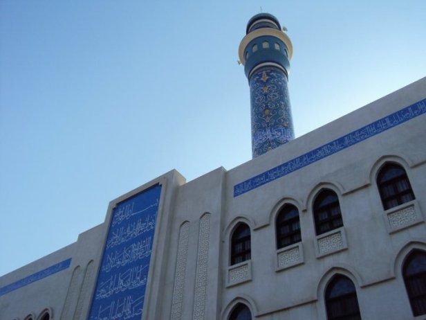 Mezquita de Muttrah