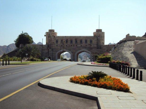 Puerta de Mascate