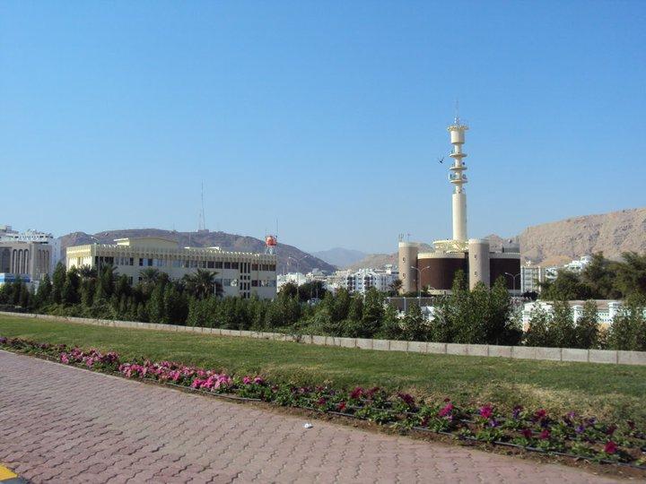 Zona de negocios en Muttrah en el centro de Mascate