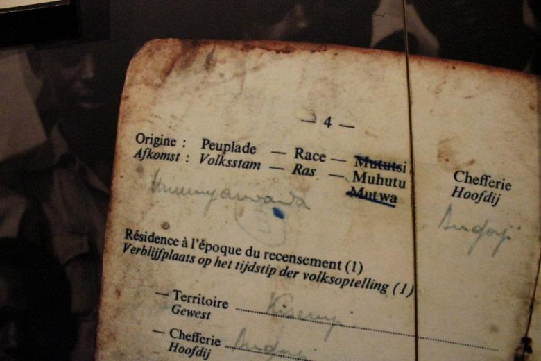 Museo Genocidio Kigali (10)