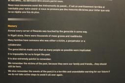 Museo Genocidio Kigali (141)