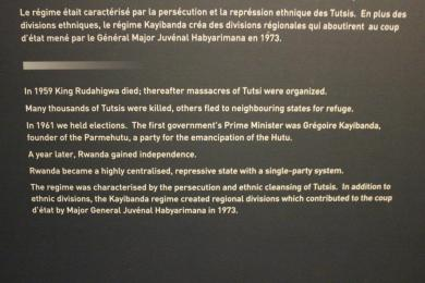 Museo Genocidio Kigali (16)