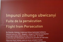 Museo Genocidio Kigali (43)