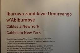 Museo Genocidio Kigali (57)