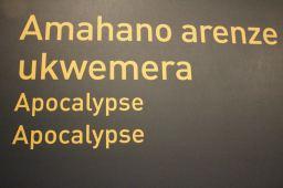 Museo Genocidio Kigali (77)