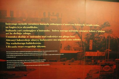 Museo Genocidio Kigali (99)