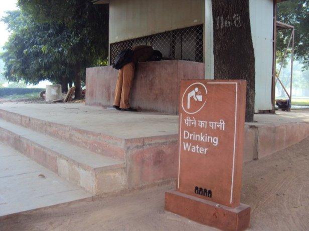 Bebedero de agua en el Fuerte Rojo