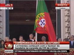 Bandera de Portugal al revés