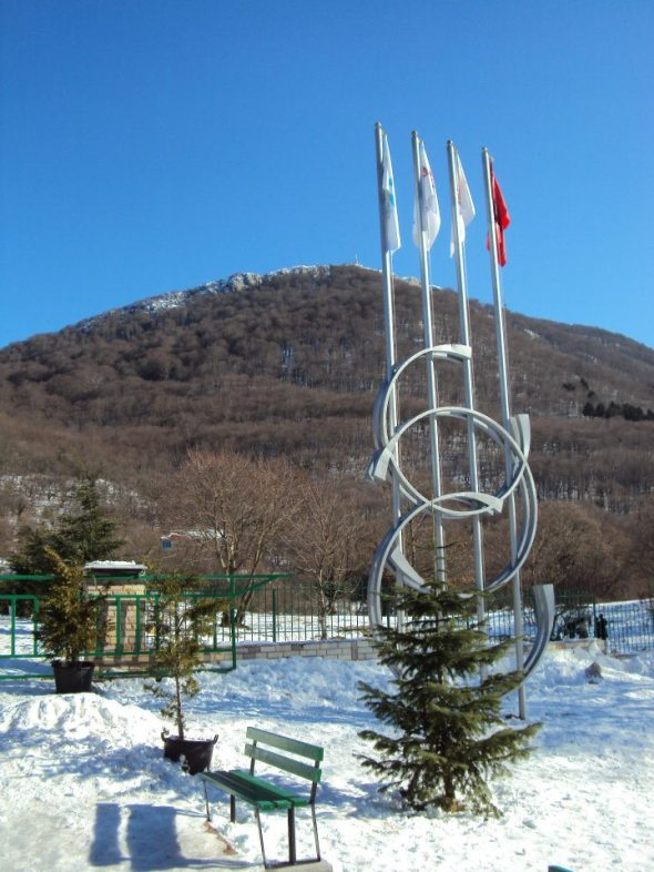 Parque Nacional de la Montaña Dajti.