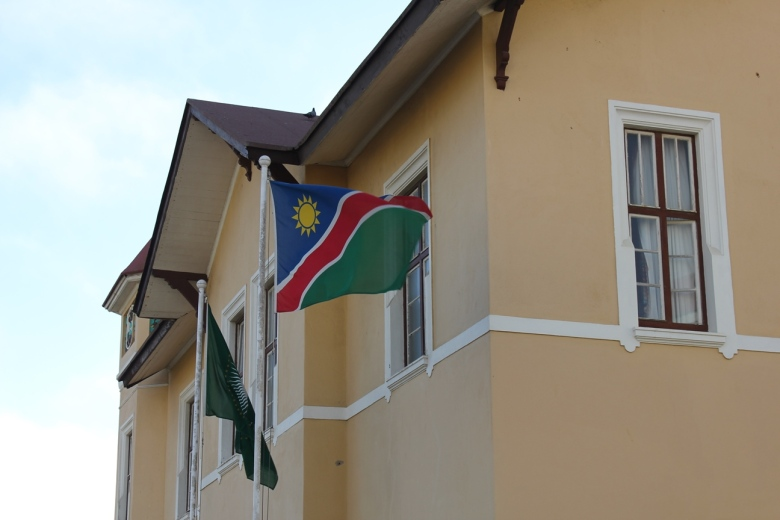 Y no, no es la bandera de Alemania, es la bandera de Namibia