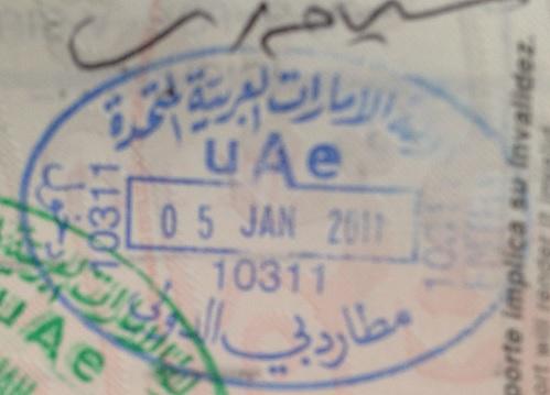 Inmigración: Aeropuerto Internacional de Dubai, Emiratos Árabes Unidos
