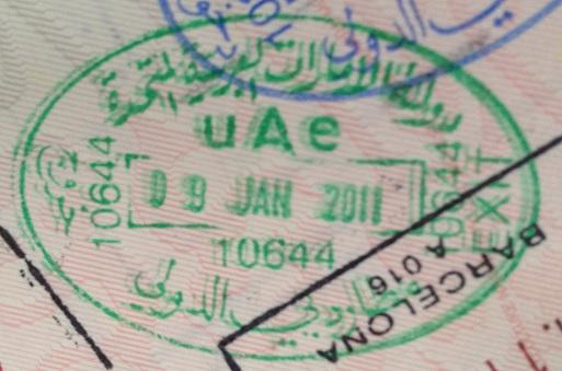 Emigración: Aeropuerto Internacional de Dubai, Emiratos Árabes Unidos