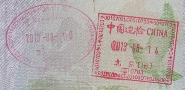 Inmigración y Emigración: República Popular China (Cortesía: Adrià)