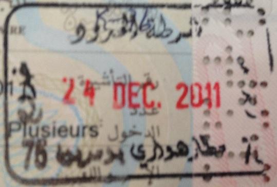 Emigración: Aeropuerto Internacional Houari Boumedienne de Argel, Argelia