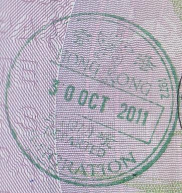 Emigración: Aeropuerto Internacional de Hong-Kong, China (Cortesía: Juan Carlos Herrera)