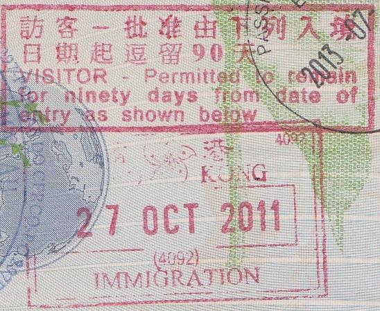 Inmigración: Aeropuerto Internacional de Hong-Kong, China (Cortesía: Juan Carlos Herrera)