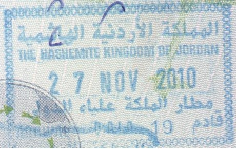 Inmigración: Jordania (Cortesía: Serafín Hernández)
