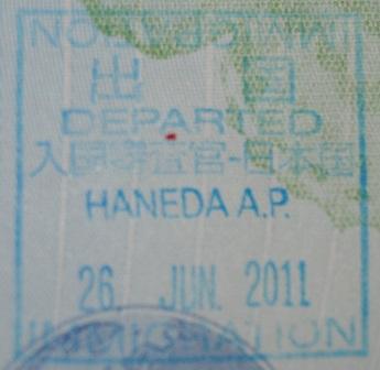 Emigración: Aeropuerto Internacional Haneda de Tokyo, Japón (Cortesía: Luis Miguel Barquillo)