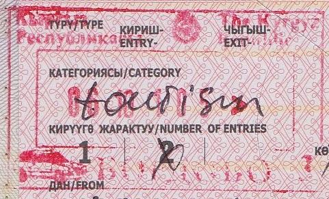 Inmigración: Kirguistán (Cortesía: Juan Carlos Herrera)