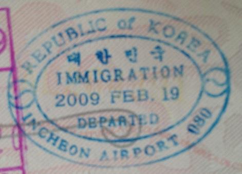 Inmigración: Aeropuerto Internacional de Incheon en Seúl, Corea del Sur