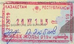 Emigración: Kazajstán (Cortesía: Juan Carlos Herrera)