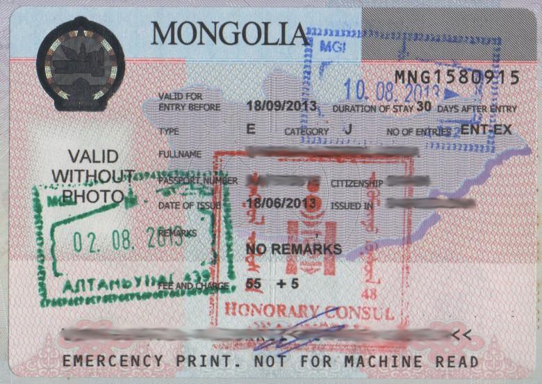 Visa y sellos de entrada y salida de Mongolia (Cortesía: Adrià)